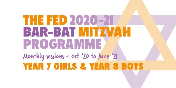 Featured image - The Fed's Bar and Bat Mitzvah Programme 2020/21