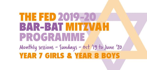Featured image - Bar and Bat Mitzvah Programme 2019