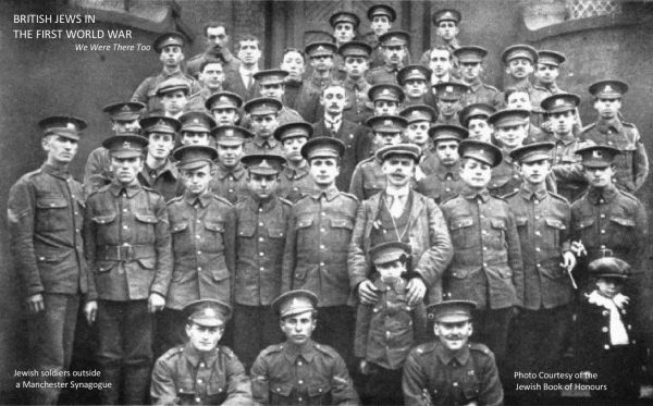 Featured image - British Jews In The First World War: We Were There Too